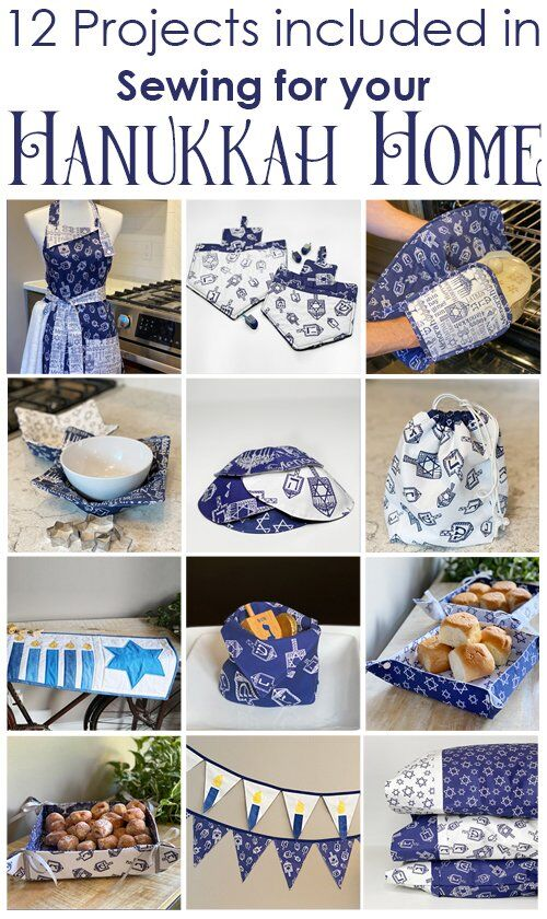 Sewing for your Hanukkah Home eBook of 12 patterns by Tara Reed