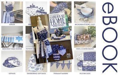 Sewing for your Hanukkah Home – eBook with 12 things to Sew for Hanukkah
