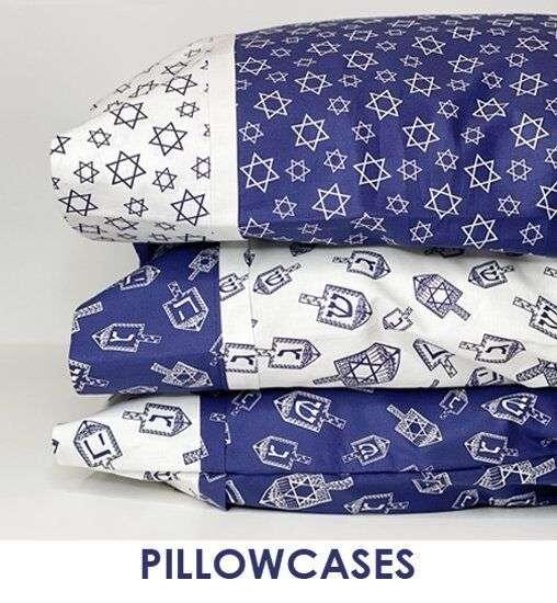 Sew for Hanukkah - slideshow - pillowcases